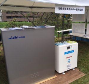 蓄電池の展示及び災害時における電力の確保について説明しました