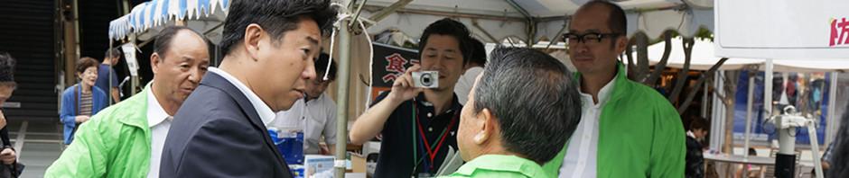 福田市長-川崎市新エネルギー振興協会