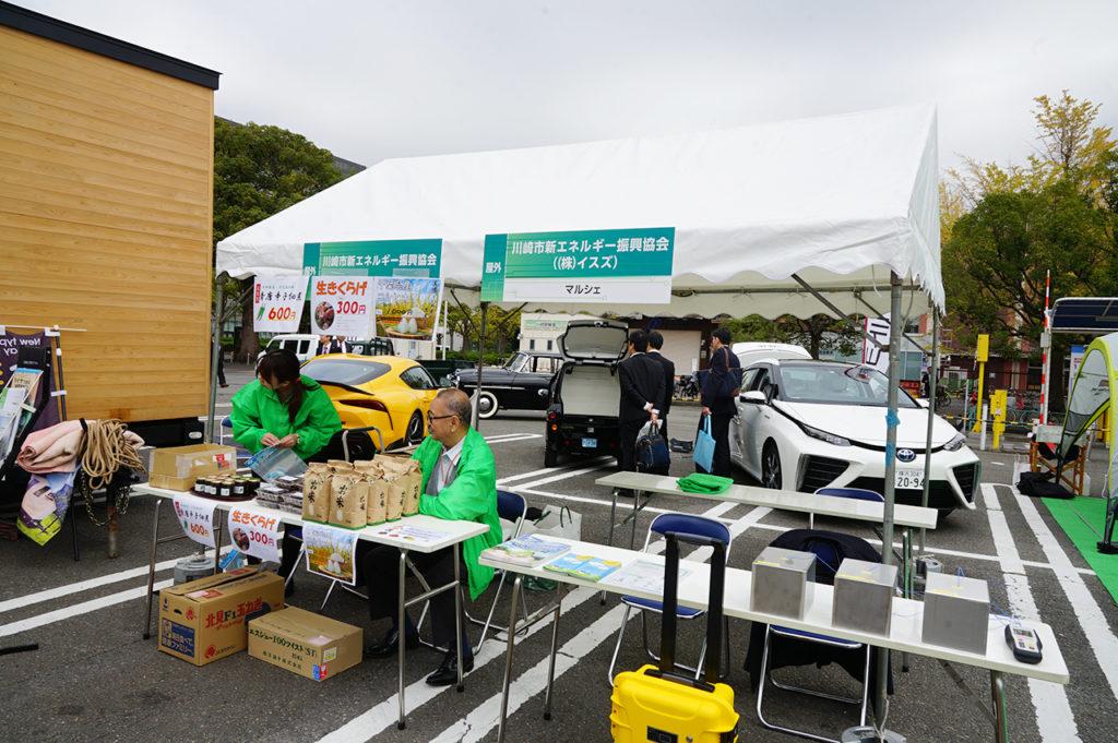 川崎市新エネルギー振興協会-第12回川崎国際環境技術展に出展
