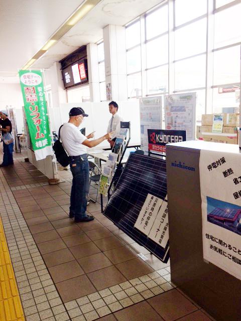 川崎市新エネルギー振興協会-住まいのなんでも相談・展示会に出展