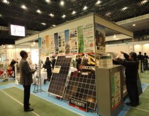 技術展2013