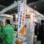 川崎市国際環境技術展2010
